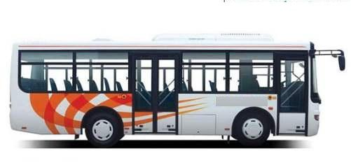bus-gasy sinoa